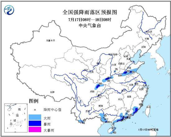 中央气象台7月17日06时继续发布暴雨蓝色预警:
