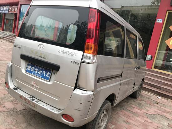 孔祥言购买的唐骏电动汽车。