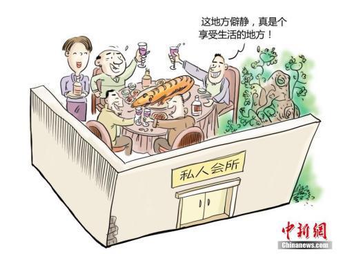 资料图:四川省成都市纪委组织创作的系列漫画。作者程季轩