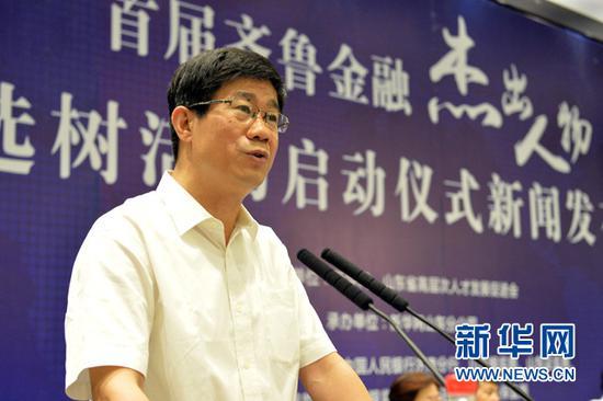 8月11日,新华社山东分社分党组成员、副社长丁锡国在新闻发布会上讲话。新华网 朱津明 摄