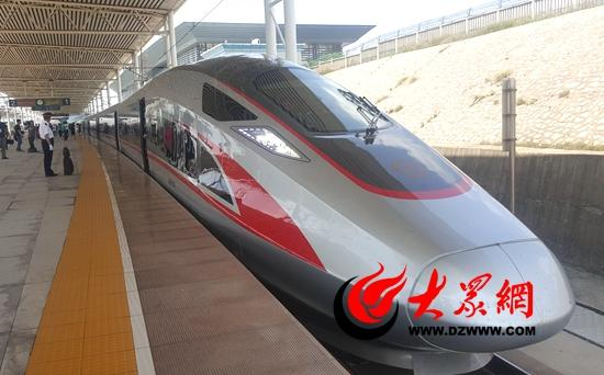 北京 山东人坐复兴号高铁去京沪更快了