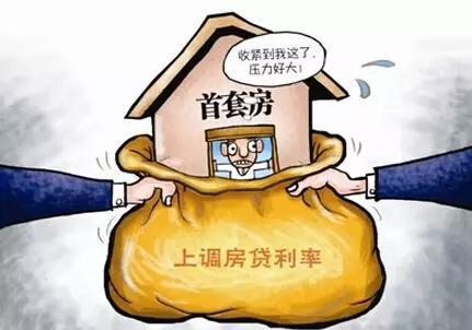 业内人士认为,信贷政策持续收紧,对楼市的影响不容小觑。