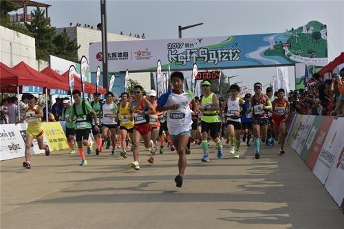 第八届长岛海鲜节暨环岛马拉松赛开幕_新浪山东_新浪网