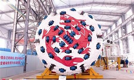 """这些TBM设备均是""""青岛造"""",出自中船重工(青岛)轨道交通装备有限公司。"""