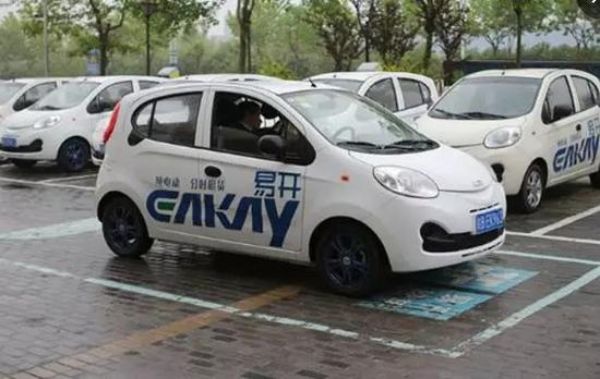 原标题:济南:起步9元,共享汽车下月到,租赁点先布局高新区