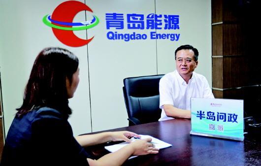 记者现场采访青岛能源集团董事长、总经理杜秀君。