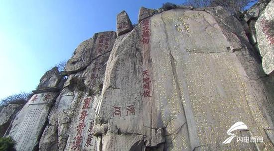 这是一座浸透了整个中华民族历史的山,登山如同读史,无数文人墨客登临,撰文题字。
