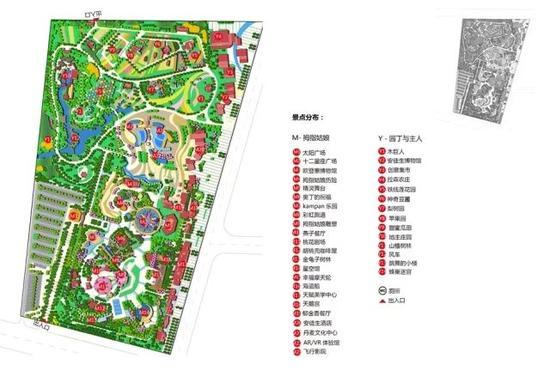安徒生童话小镇一期规划图