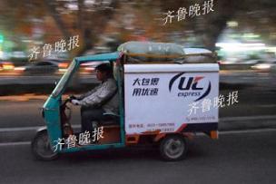 """""""双十一""""来临,济南街头上,快递员已经进入紧张备战状态。(齐鲁晚报·齐鲁壹点记者 周青先 摄)"""