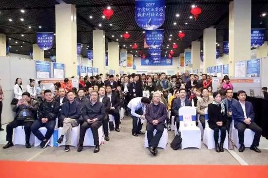 齐鲁理工学院领导出席宁波就业实践校企对接大会