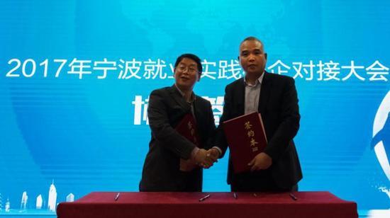 齐鲁理工学院杨依廷副校长与宁海县人力资源和劳动社会保障局进行校地、校企合作签约仪式