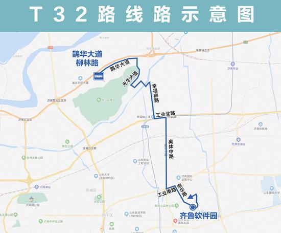 @沿线居民 济南公交开通K216路 通勤快速巴士T32路