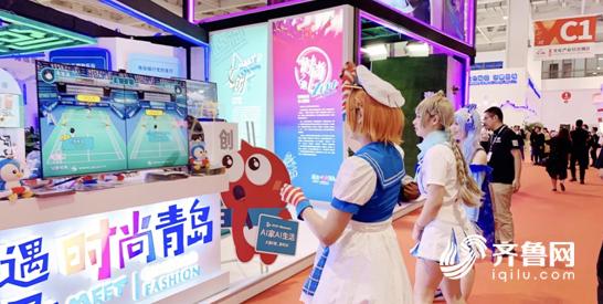 济南超算时代 从文博会看山东各地文化产业新动向