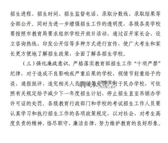 (齐鲁晚报·齐鲁壹点记者 李飞 潘世金)