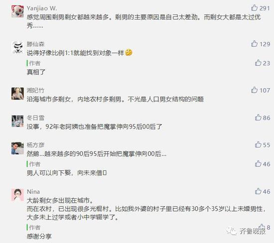 中国人民大学社会与人口学院教授翟振武对记者表示,