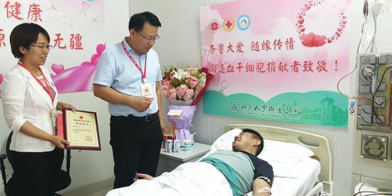 山东省红十字会为滑伯超颁发荣誉证书