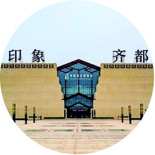 淄博课本博物馆备受研学游青睐。