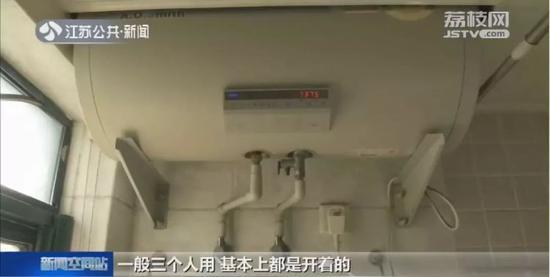 七七八八算下来,赵女士家一个月下来就被浪费了近百度电!