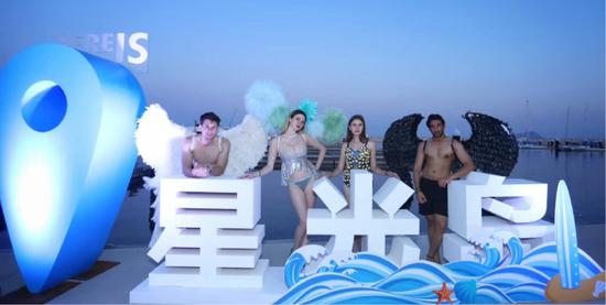 艾俪婚礼打造轻奢品质婚礼典范 6月6日青岛东方影都首届海上婚礼秀——《海上奏鸣曲》