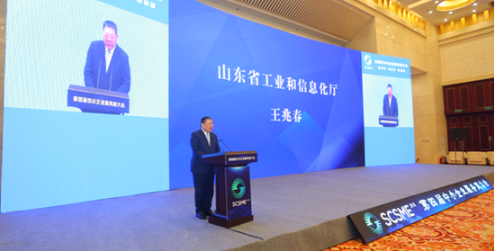 山东省工业和信息化厅分管领导王兆春讲话