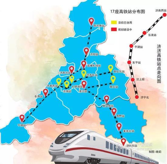 济济(宁)高铁