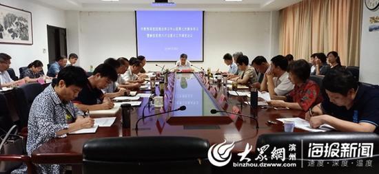 滨州市教育局召开解放思想大讨论重点工作调度会
