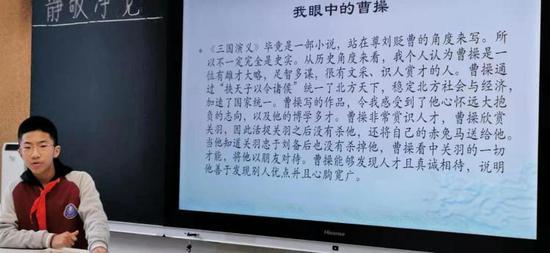 """山东一历史老师创新课受热捧成""""网红课"""""""
