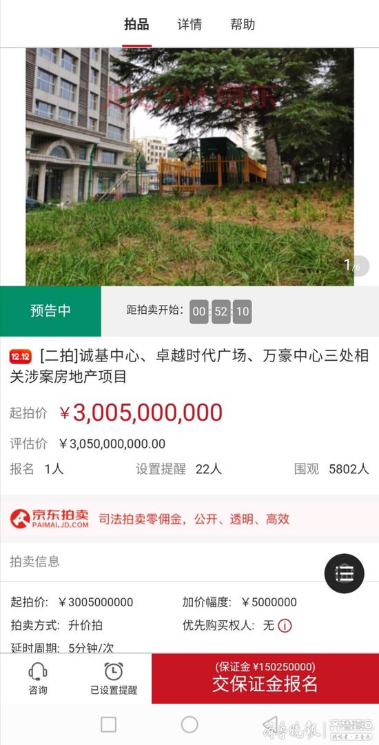 http://www.qwican.com/fangchanshichang/2525514.html