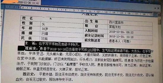中国江苏网 图