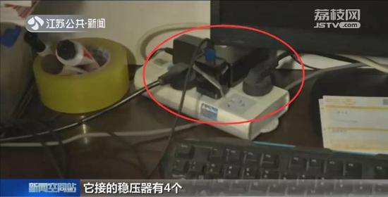 赵女士家中的热水器基本上24小时开着,这是影响用电的一个最大的因素;