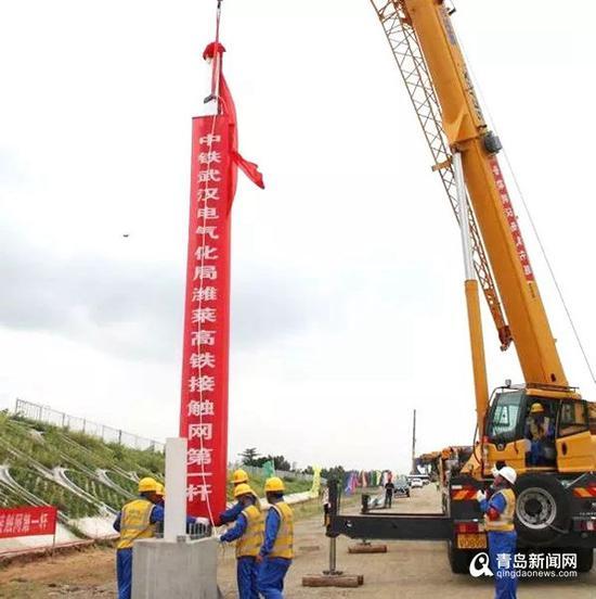 潍莱高铁电气化接触网第一杆组立现场。