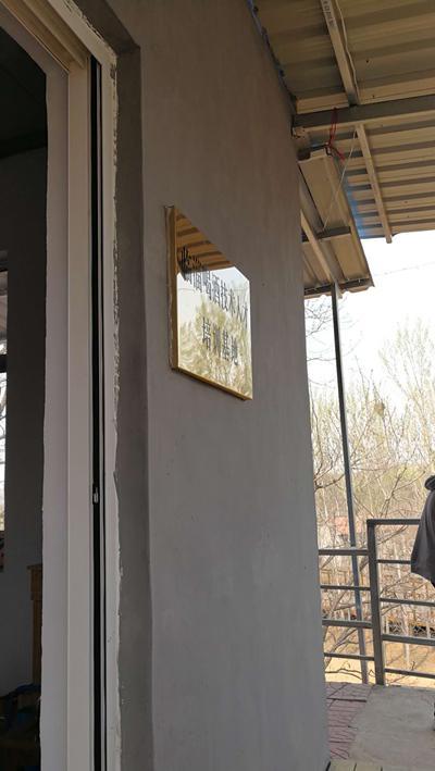 网友爆料,清明假期出行发现的一农家乐饭店门口挂的牌匾
