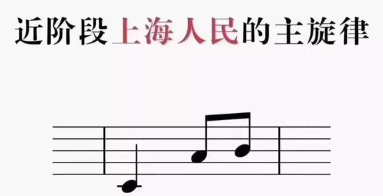拎得清,也有了最新的解释:指手里拎着垃圾能分清的上海人。