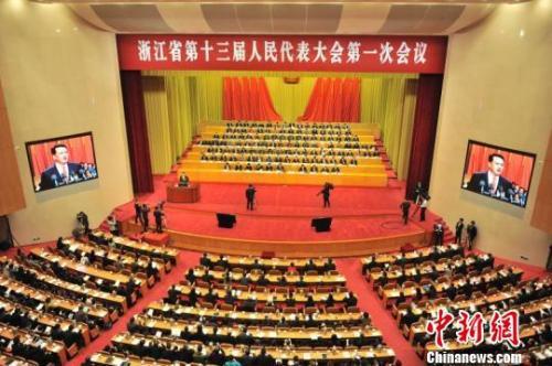 资料图:2018年1月,浙江省十三届人大一次会议开幕现场。 张茵 摄