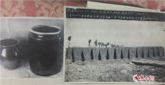 过去张陶厂生产的老产品