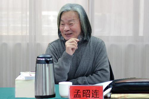 孟昭连畅谈葫芦文化产业发展