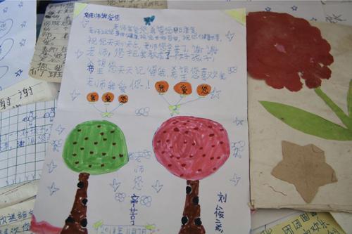 学生写给刘玉军的信