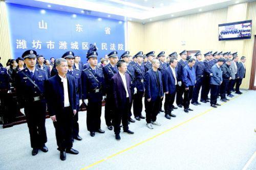 4月19日,潍坊市潍城区人民法院宣判现场。  新华社发
