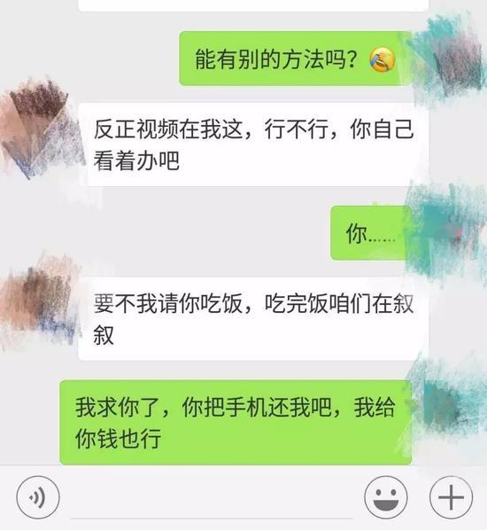 (网络素材)
