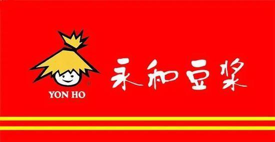 """上海弘奇永和公司""""永和豆浆"""""""