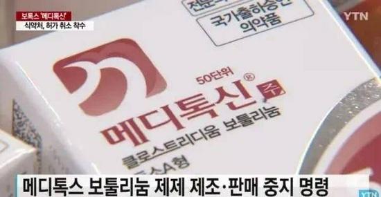 华熙生物计划引入的产品在韩造假 各种打击接踵而至