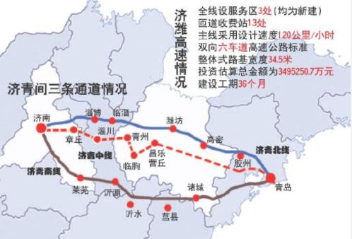 济潍间将添一条高速通道 途径青州、临朐、昌乐