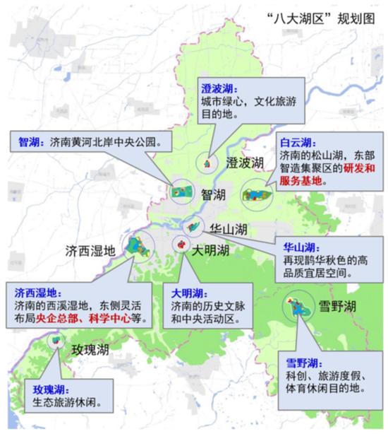 """济南将高标准建设""""八大湖区""""打造泉水文化会客厅"""