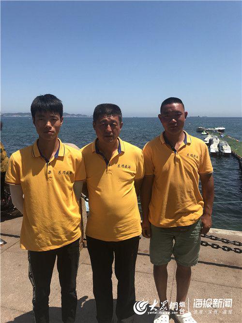 救援人员乔迎光(左)、吕永田(中)、马建伟(右)