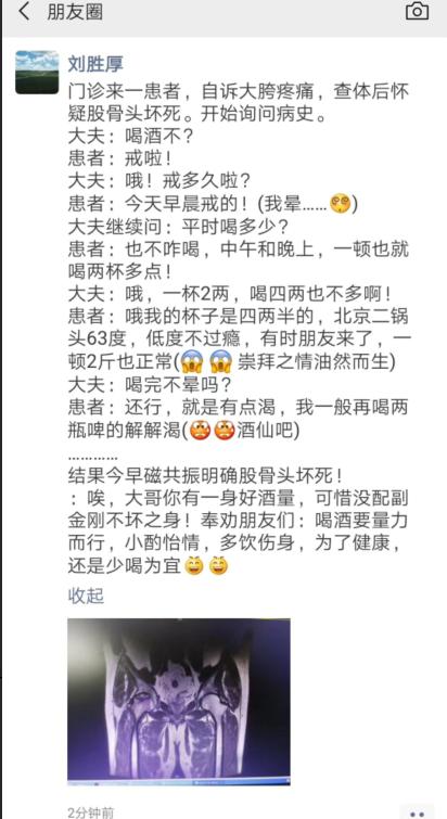 大众网·海报新闻济南6月28日讯 (见习记者 陈洋洋 通讯员 王厚江)