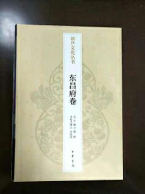 《葫芦文化丛书·东昌府卷》