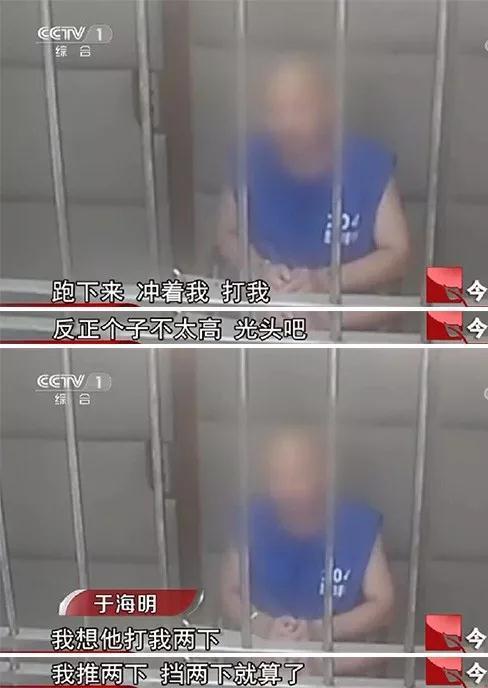 这时,刘海龙的朋友刘强强也加入了厮打。