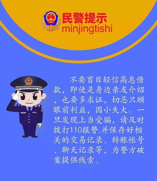 来源:大众网东营·海报新闻