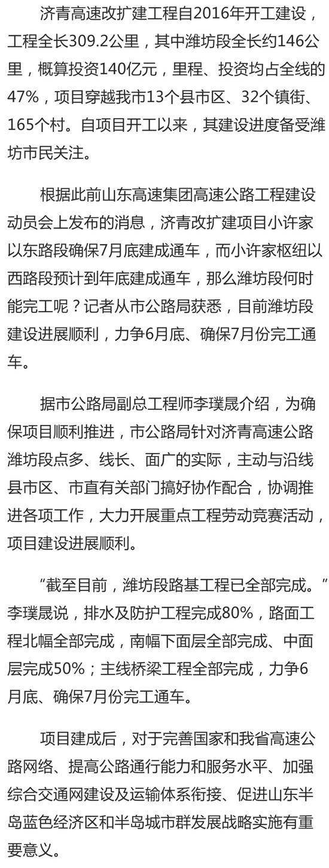 记者:周晓晴