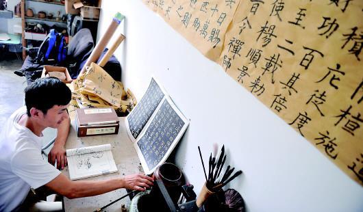 木旋技艺的背后,也是需要传统文化积淀做支撑的。